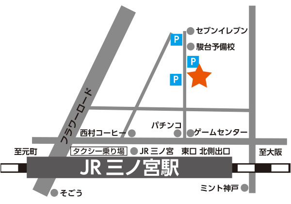 神戸スパイス 新長田店